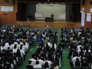 9月30日奨学金セミナー佐賀会場開催のご案内(佐賀県初開催)保護者必見です