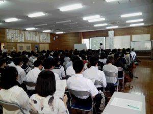 鹿児島県立川辺高校で保護者対象奨学金講演開催しました