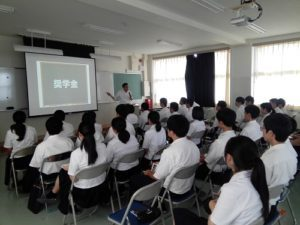 宮崎県立都農高校で奨学金講演が開かれました